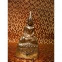 Sølv Buddha 3